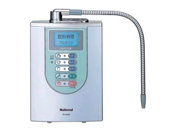 National 日本原裝電解水生成器-PJ-A403