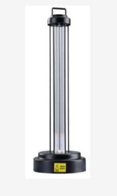 檯燈式空氣殺菌機