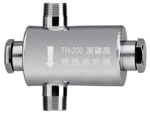 抑垢器TH-200
