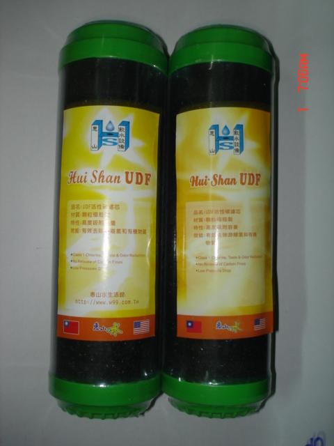 惠山UDF活性碳濾心