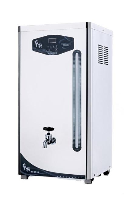 全自動開水機10加侖  HS-10GB