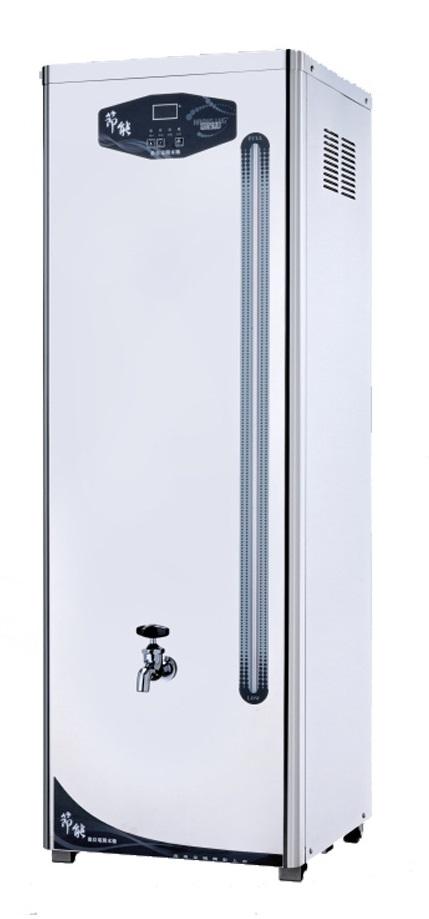 全自動開水機40加侖 HS-40GB