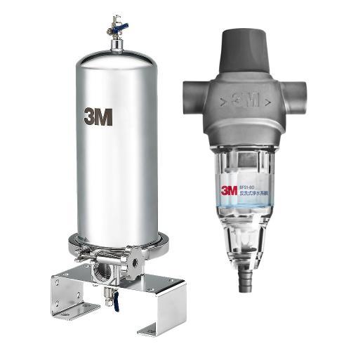 全戶式不鏽鋼淨水系統(含濾芯)(搭配3M BFS1-80 反洗式淨水系統)